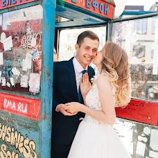 Wedding photographer Mariya Desyatova (1010). Photo of 05.08.2018