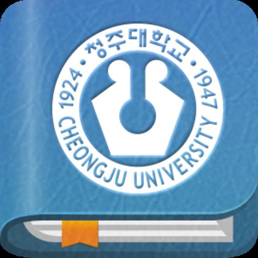 청주대학교 전자출결 시스템