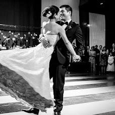 Wedding photographer Diego Peláez (diegopelaez). Photo of 01.07.2016