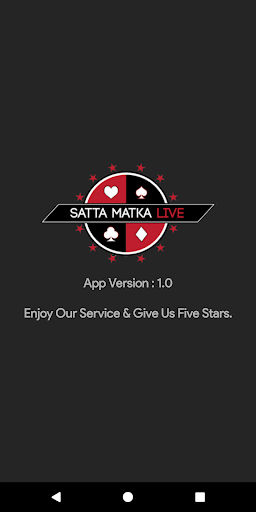 Satta Matka (Results & Guessing) screenshot 1