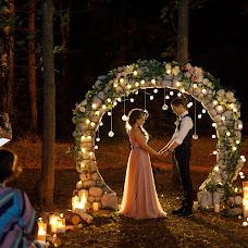 Wedding photographer Filipp Uskov (FilippYskov). Photo of 29.07.2018