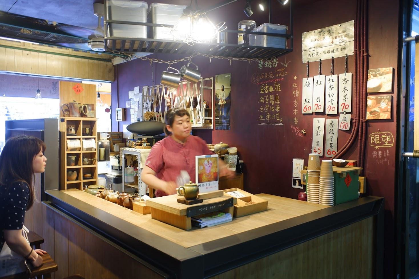 杏仁茶のの店