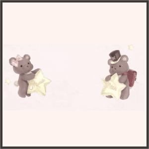 双子のクマさん
