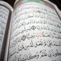 Quran Streamer icon