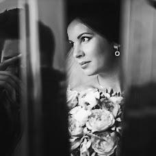 Fotógrafo de casamento Daniil Virov (danivirov). Foto de 09.11.2016