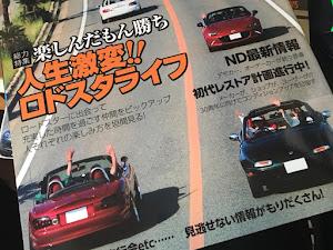 ロードスター NB6C 2001年式 web tuned@roadsterのカスタム事例画像 馬場ンパー㌠さんの2018年02月28日16:17の投稿