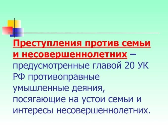 https://thepresentation.ru/img/thumbs/4b14638cf0546d6637dd82f5e82ab800-800x.jpg