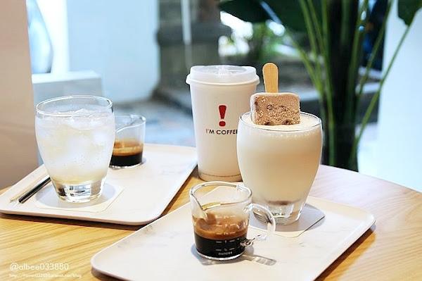 I'M COFFEE 崇學店 崇學店