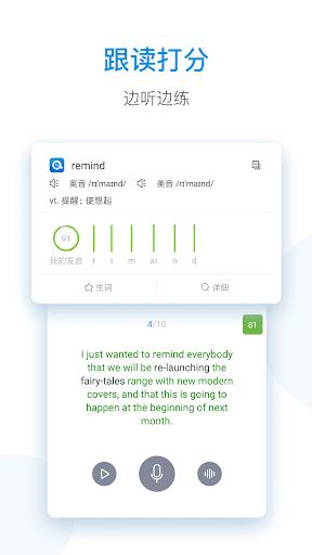 Screenshot for 每日英语听力 - 训练听力的最佳途径 in Hong Kong Play Store