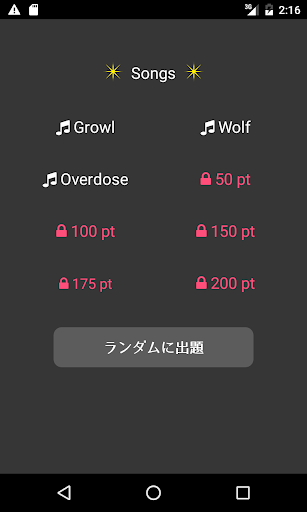 Fake GPS Location Donate - Google Play Android 應用程式