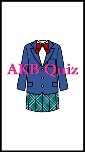 AKB IdolQuiz (AKB48 アイドルクイズ)