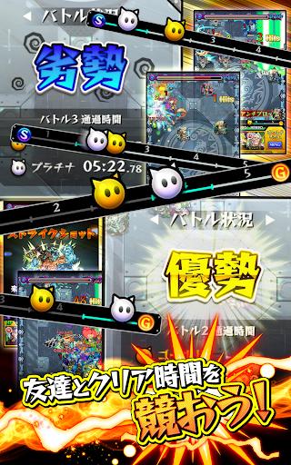 モンスターストライク スタジアム screenshot 7