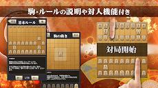 将棋アプリ 百鍛将棋 -初心者でも楽しく遊べる本格ゲーム-のおすすめ画像2