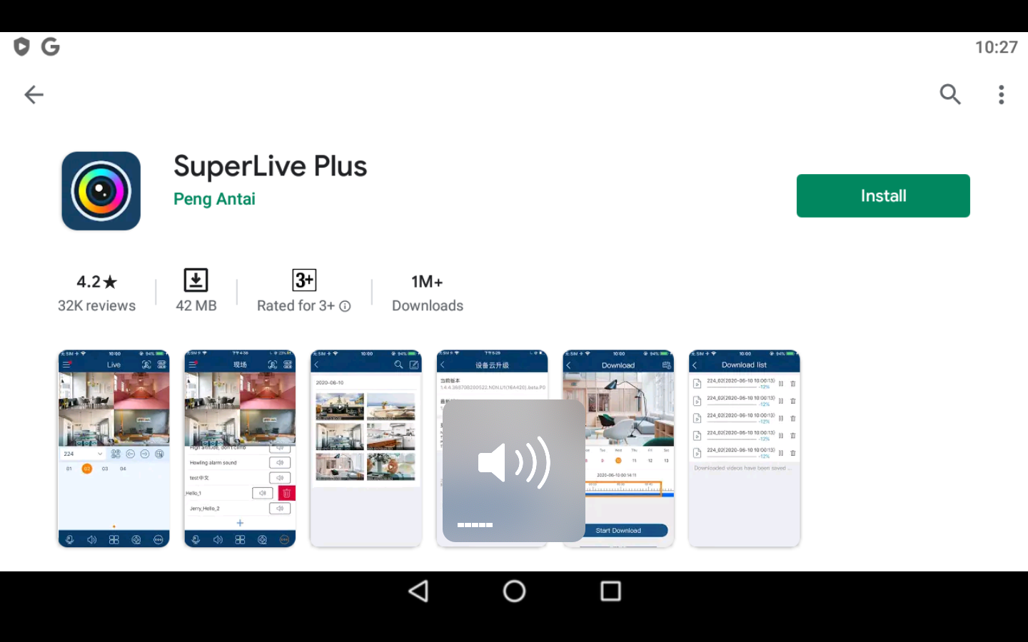 Super Live App on PC