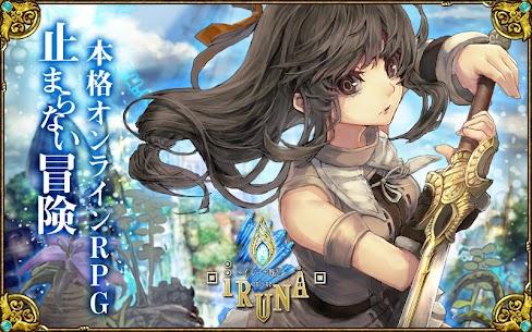 イルーナ戦記オンライン MMORPG 5