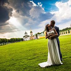 Wedding photographer Roman Bulgakov (Pjatin). Photo of 23.11.2014