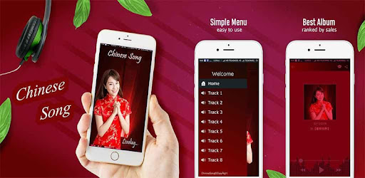 Chinese Song 2019 - Apps on Google Play