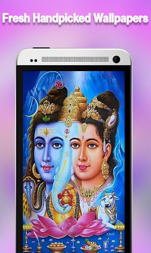 New Ganesh Wallpapers HD 1.0 screenshots 2