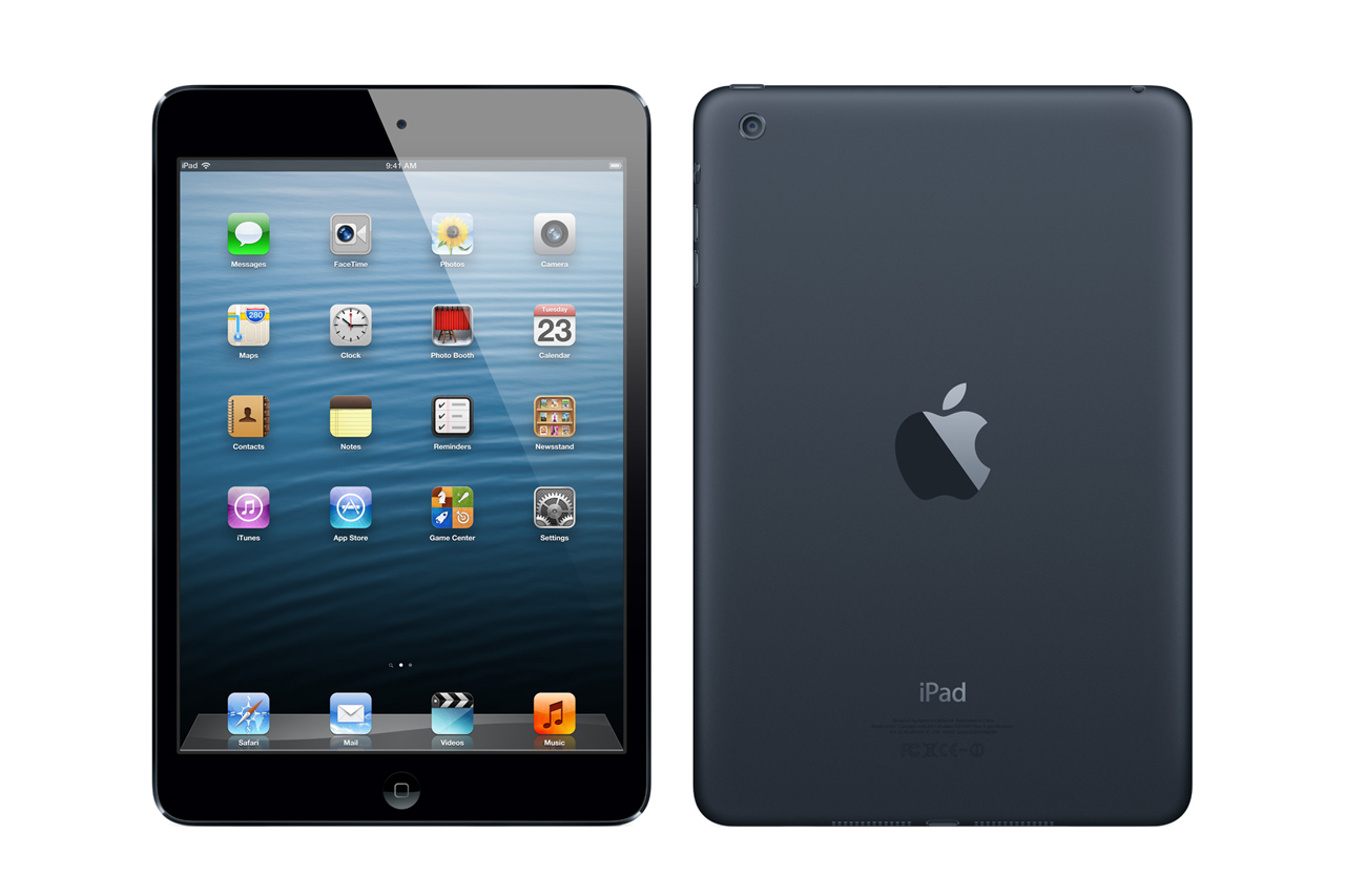Blogger Opp. - iPad Mini Giveaway Event!