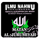 Matan Al Jurumiyah Terjemahan for PC-Windows 7,8,10 and Mac