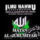 Matan Al Jurumiyah Terjemahan APK