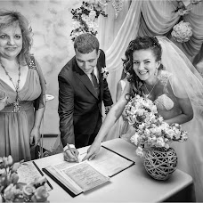 Wedding photographer Vladislav Tupchienko (vladfotovideo). Photo of 06.04.2016