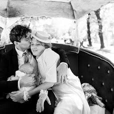 Wedding photographer Aleksey Lysenko (Sfairat). Photo of 10.09.2015