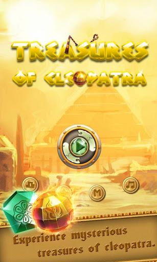 玩街機App|埃及豔后寶藏免費|APP試玩