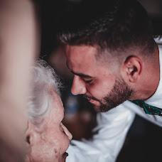Fotógrafo de bodas Jose Miguel (jose). Foto del 01.08.2017