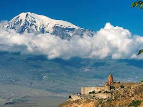 Photo: Հայաստան, Արարատի մարզ, Armenia Ararat marz, Армении Араратской области
