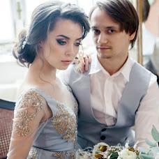 Wedding photographer Margo Borisevich (maggymaggy19999). Photo of 21.02.2016