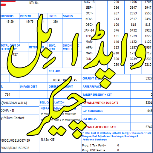 Wapda Bill Checker Pakistan - Apps on Google Play