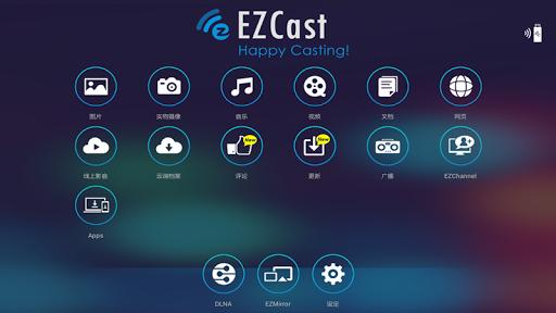 玩媒體與影片App|EZCast免費|APP試玩