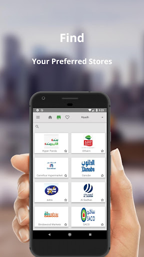 KSA Offers & Sales 2.5 screenshots 2