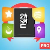 App List Backup Pro