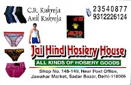 Jai Hind Hoseiery House photo 1
