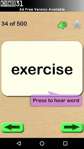 Fry Words 2 (Free) screenshot 1