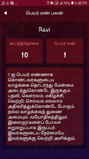 Tamil Numerology Numerology Calculator App Report on Mobile Action