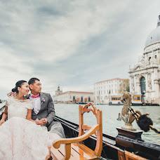 Wedding photographer Anatoliy Levchenko (shrekrus). Photo of 20.10.2016