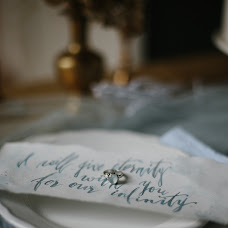 Wedding photographer Margo Borisevich (maggymaggy19999). Photo of 10.02.2016
