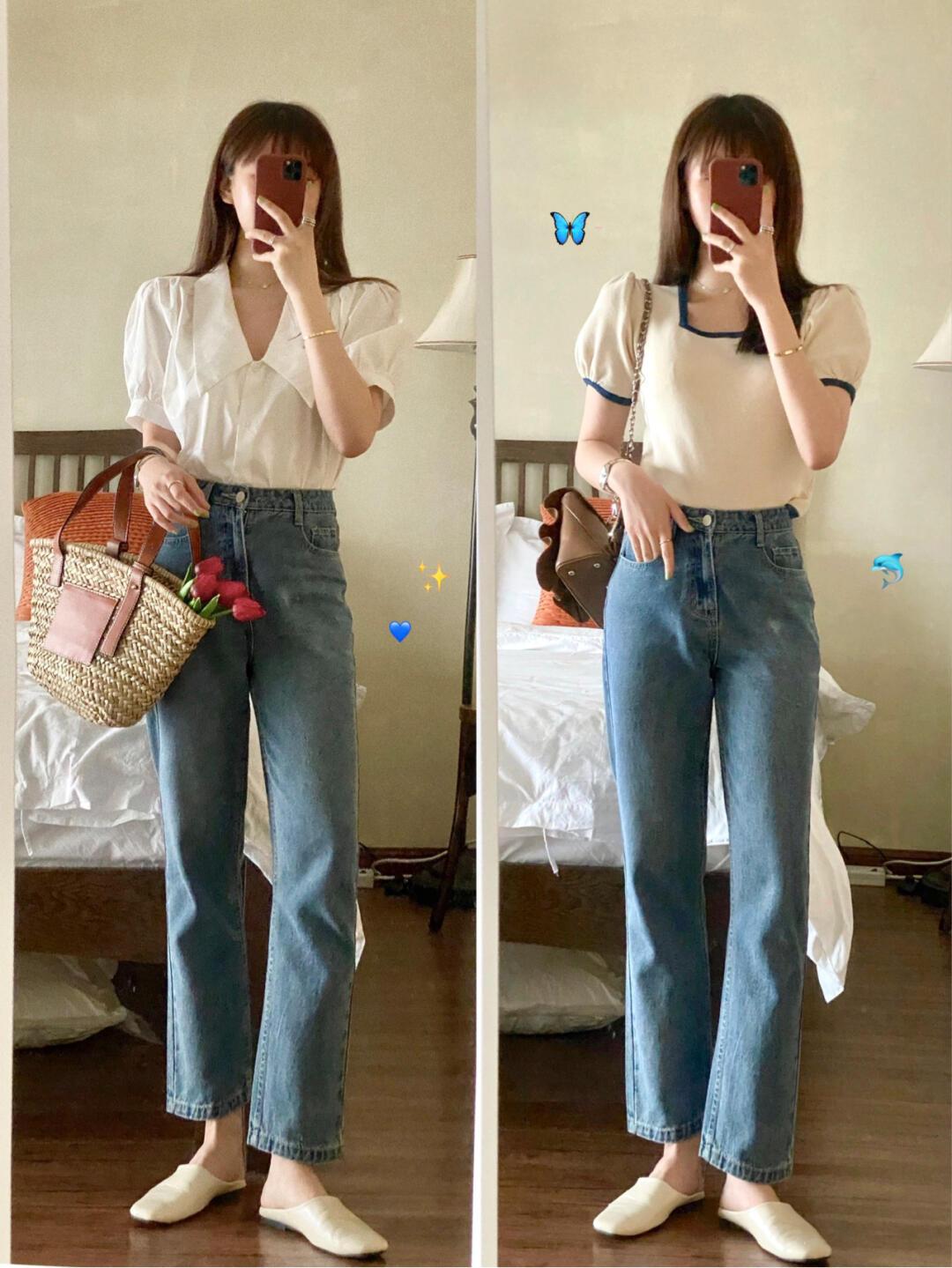 Long jeans pants