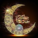 بطاقات متحركة  عيد الأضحى 2021/1442 icon