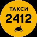 Taxi 2412 - The Taxi App. icon
