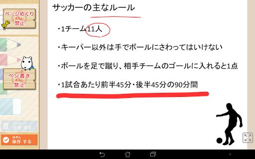 u30bfu30d6u30ecu30c3u30c8u6388u696du652fu63f4(u751fu5f92)u6388u696du3092u30b9u30e0u30fcu30bau306bu9032u884cu3059u308bu70bau306eu30c4u30fcu30eb 1.1.4 - Child Windows u7528 2