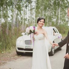 Wedding photographer Andrey Volovik (volandjoiandrey). Photo of 17.06.2014