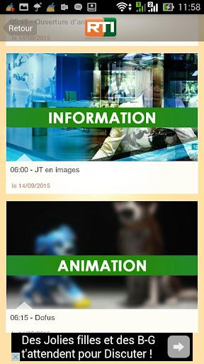 RTI Mobile screenshot 15