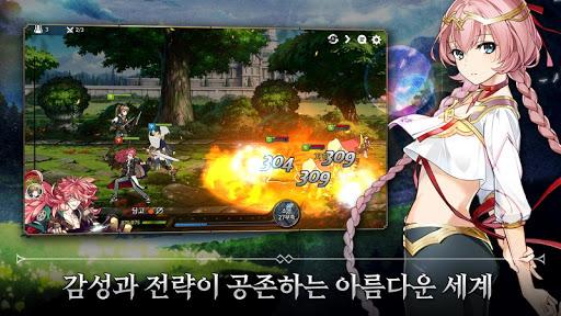 에픽세븐  screenshots 4