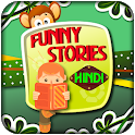 Funny Stories In Hindi icon