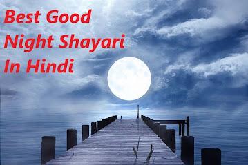 Good night shayari in hindi photo