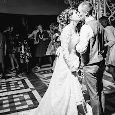 Wedding photographer Alena Zhuravleva (zhuravleva). Photo of 02.11.2016